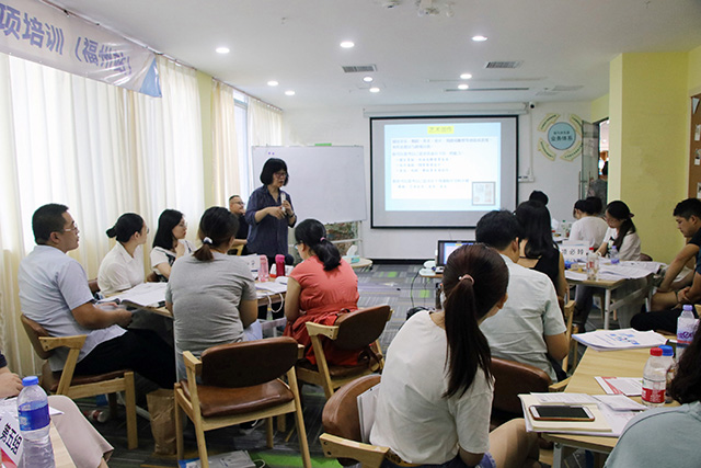 生涯测评培训2.JPG
