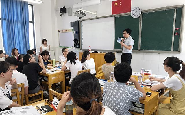 生涯规划培训2.JPG