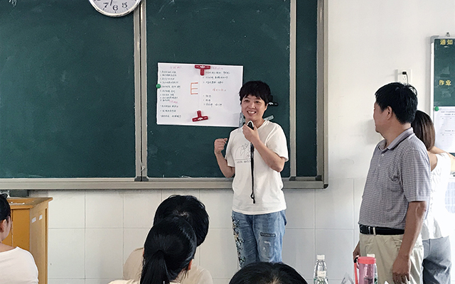 生涯规划培训3.JPG