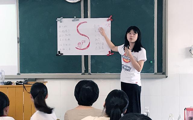 生涯规划培训5.JPG