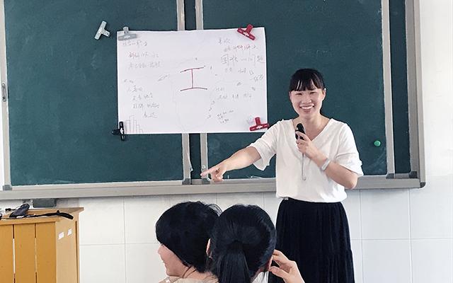 生涯规划培训7.JPG