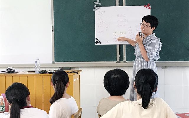 生涯规划培训8.JPG