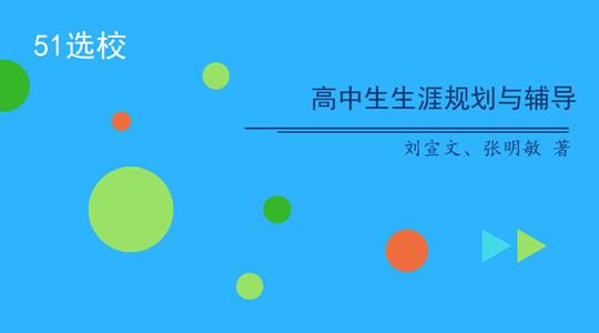 雷火雷火电竞与辅导.jpg