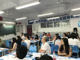 重庆市辅仁中学校生涯导师培训 · 第一天——51选校铁算盘教育平台