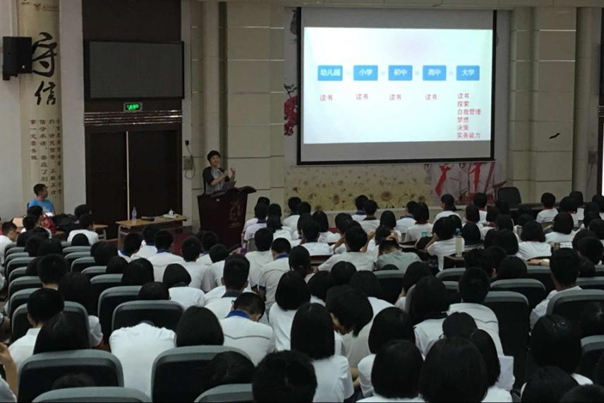 51选校生涯规划系统正式入驻厦门外国语学校-新闻动态-51选校网