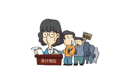 2016年会计专业的学习规划