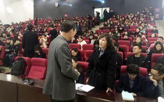 让人生更有方向——天津外国语学校开展选科指导讲座——51选校生涯规划教育平台
