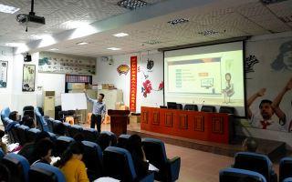 福建省厦门第十中学迎来首场生涯规划唤醒讲座——51选校生涯规划教育平台