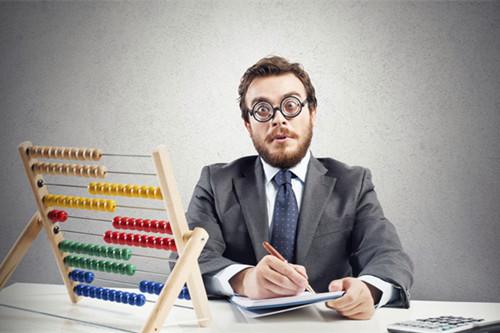 财务人员如何进行职业生涯规划?