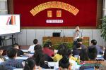 云南建水一中高中生生涯规划教育培训讲座开讲啦!