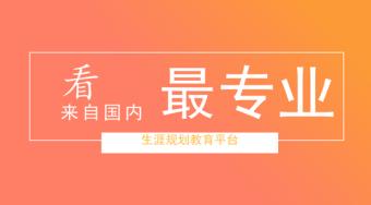2010-2015年 福建省高考录取控制分数线汇总-51选校网