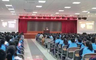 """梦想嘉年华,人生不迷惘——新宾高中举行""""生涯唤醒""""专项讲座"""
