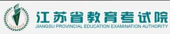 2019江苏省高招二阶段填报志愿,往年投档线参考意义不大