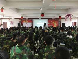 51选校入驻三晋 太原市第六十一中学新学期生涯起航——51选校铁算盘教育平台