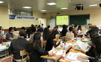 升华教育情怀,启航生涯梦想——成都市中学教师生涯培训活动——51选校生涯规划教育平台