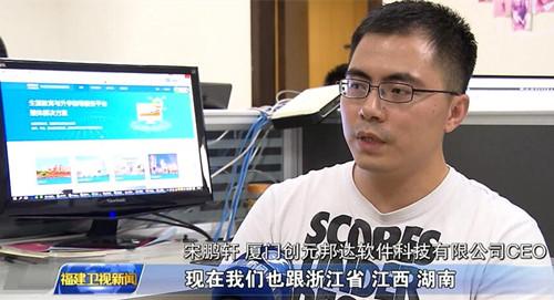 51选校生涯规划教育系统正式亮相东南卫视-生涯规划-51选校网