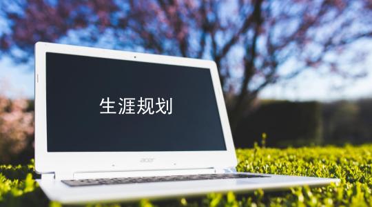 福建农林大学2019年拟在浙招生普通高校专业(类)选考科目范围