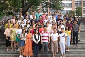 知行并进——福建省同安第一中学第二期生涯教育教师培训圆满结束——51选校生涯规划教育平台