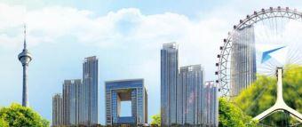 天津:2020年将实施新高考政策