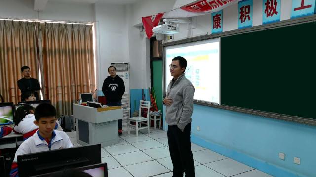 海沧中学生涯兴趣测评课正式启动-生涯规划教育平台