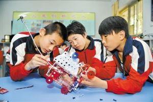 广东:2035教育现代化是怎样的?教育大咖们这样说