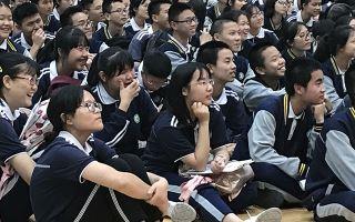 【讲座速递】福建省中学选科指导讲座三部曲——51选校生涯规划教育平台