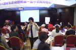 NCDA国际生涯规划师第一届中学教师培训成功举办-生涯规划-51选校网