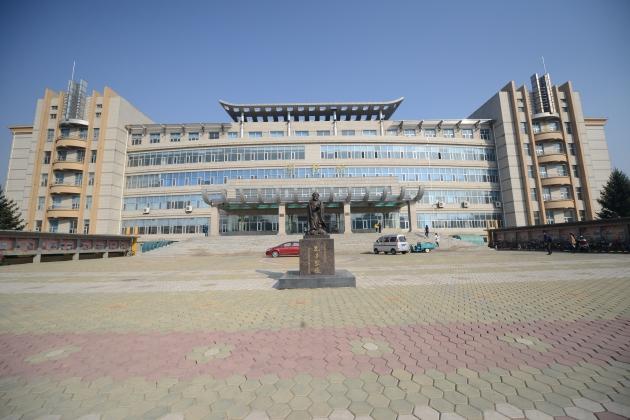 哈尔滨师范大学图片