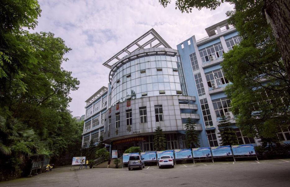 重庆人文科技学院