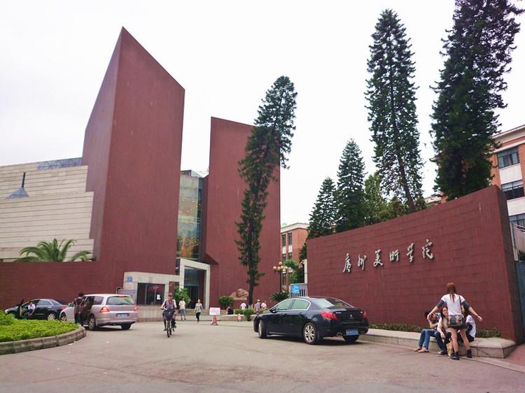 2019年广州美术学院设计类专业考试大纲