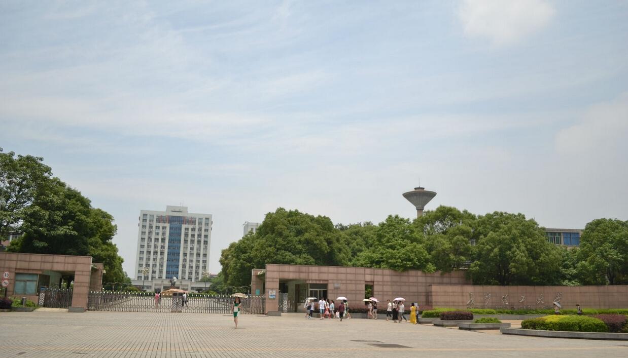 长沙理工大学图书馆