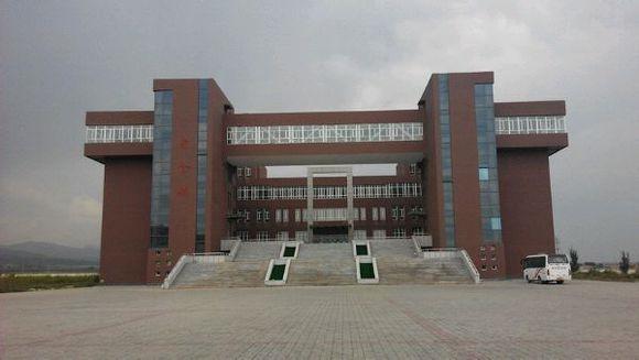 内蒙古能源职业学院怎么样