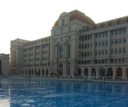 天津市第四十一中学