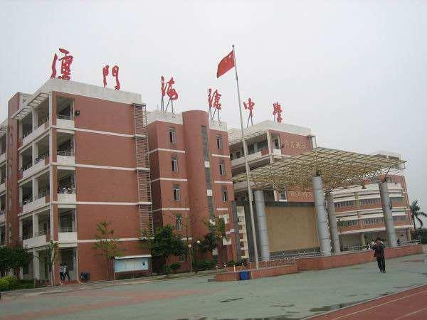 厦门海沧中学